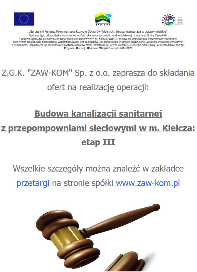 zaw-kom.png